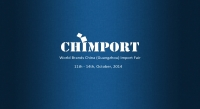 Chimport Logo